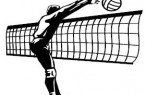 volleyball_clip_art_03